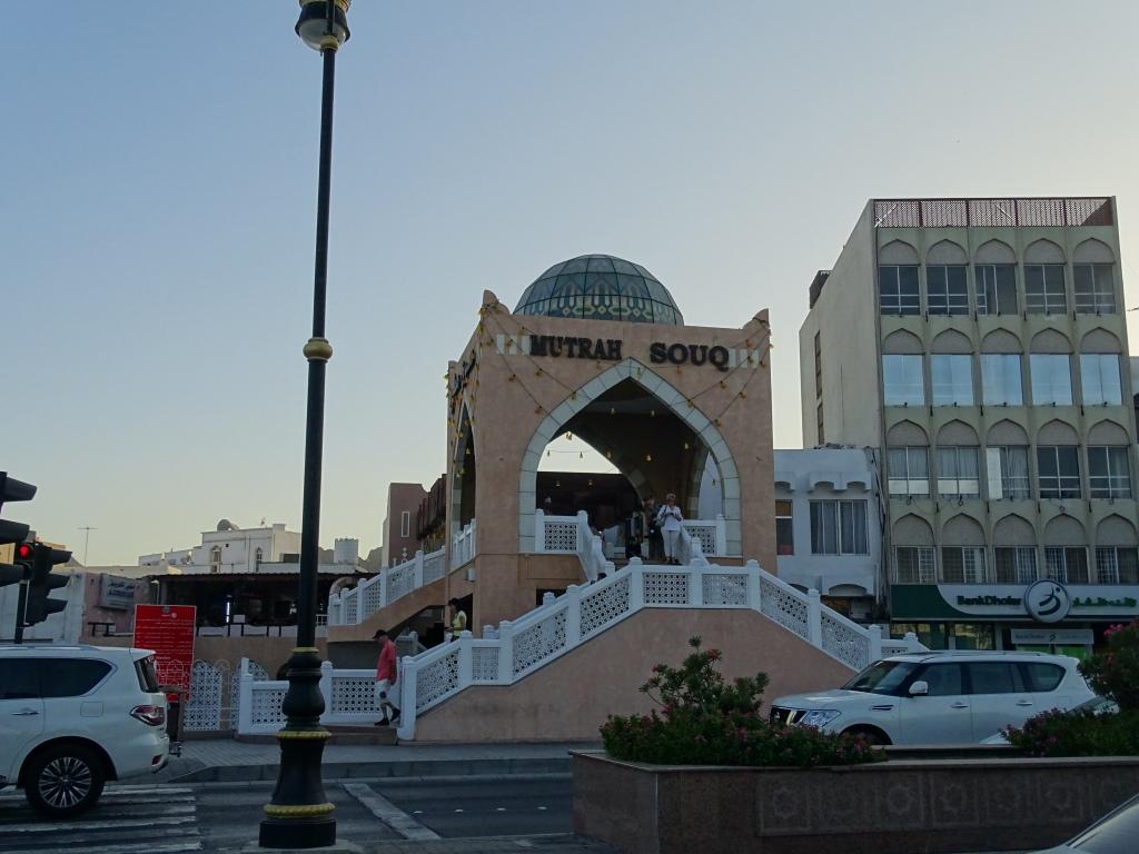 Der Eingang des Mutrah Souq